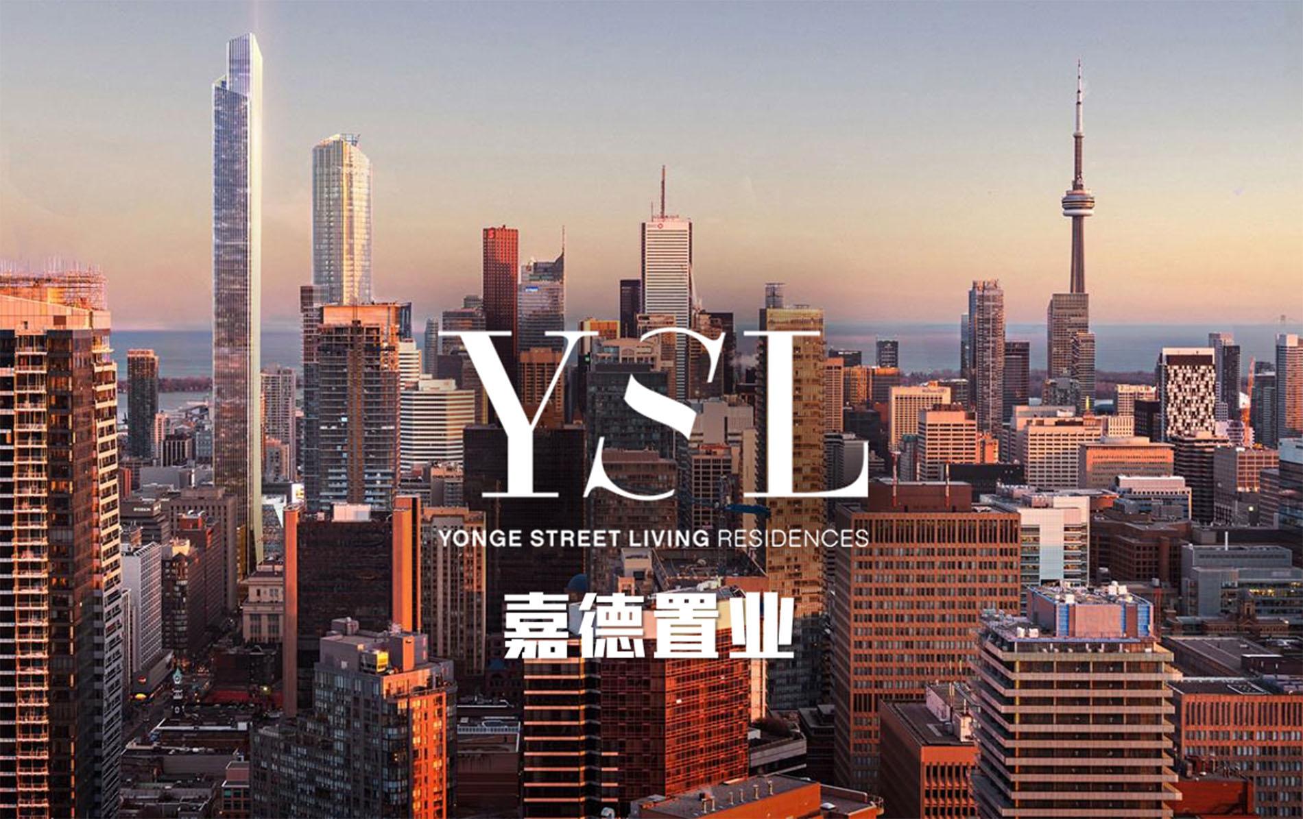 Name:  jdl ysl 1.jpg Views: 23 Size:  389.9 KB