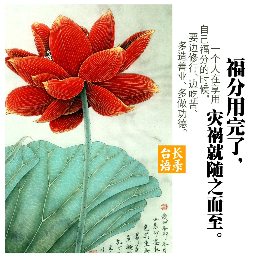 Name:  福分用完.jpg Views: 4 Size:  1.00 MB