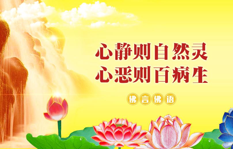 Name:  心静副本.jpg Views: 2 Size:  371.3 KB