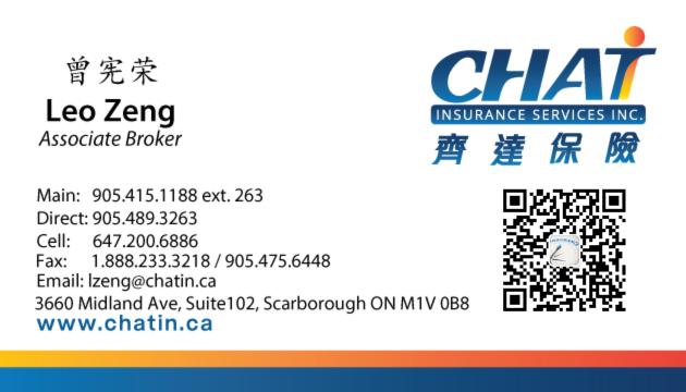Name:  Leo Zeng WeChat Code Card.jpg Views: 104 Size:  102.0 KB